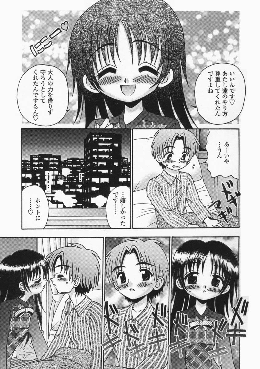 Bubunteki Otonaka Keikaku 166