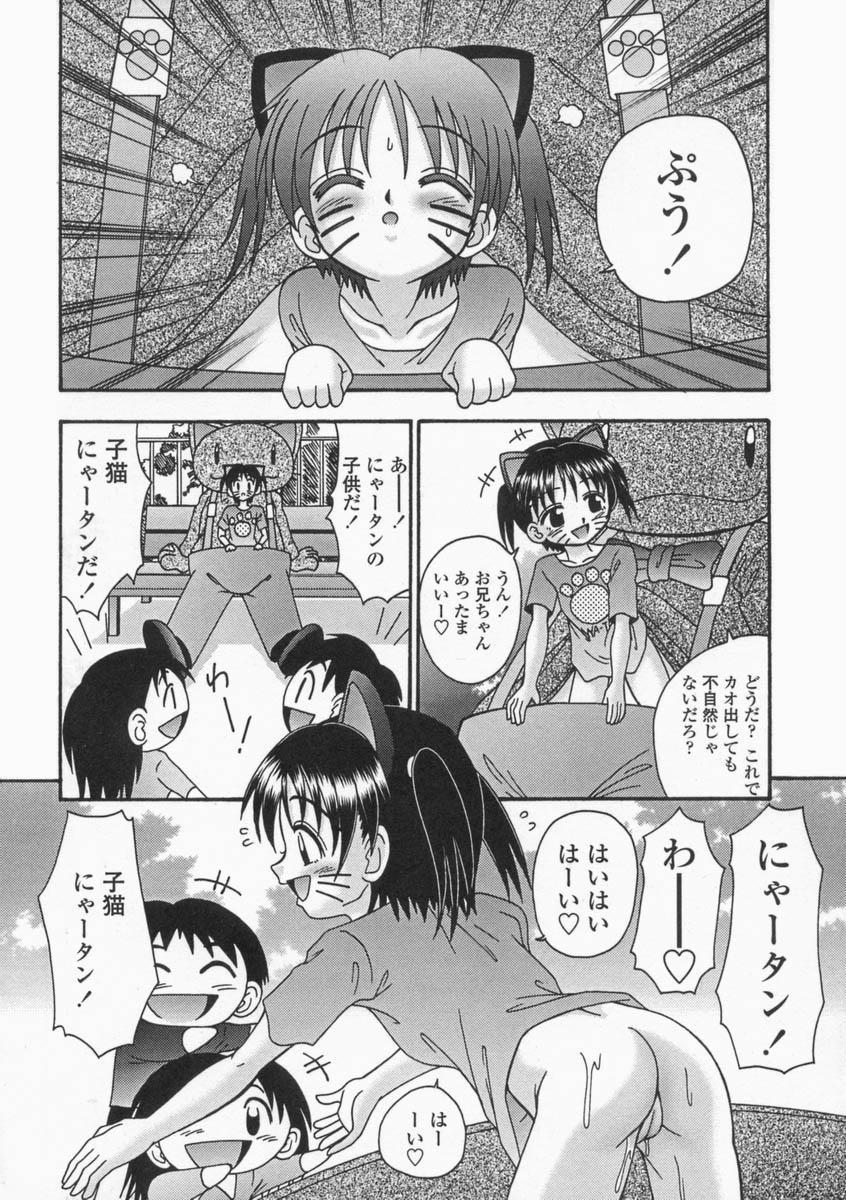 Bubunteki Otonaka Keikaku 41
