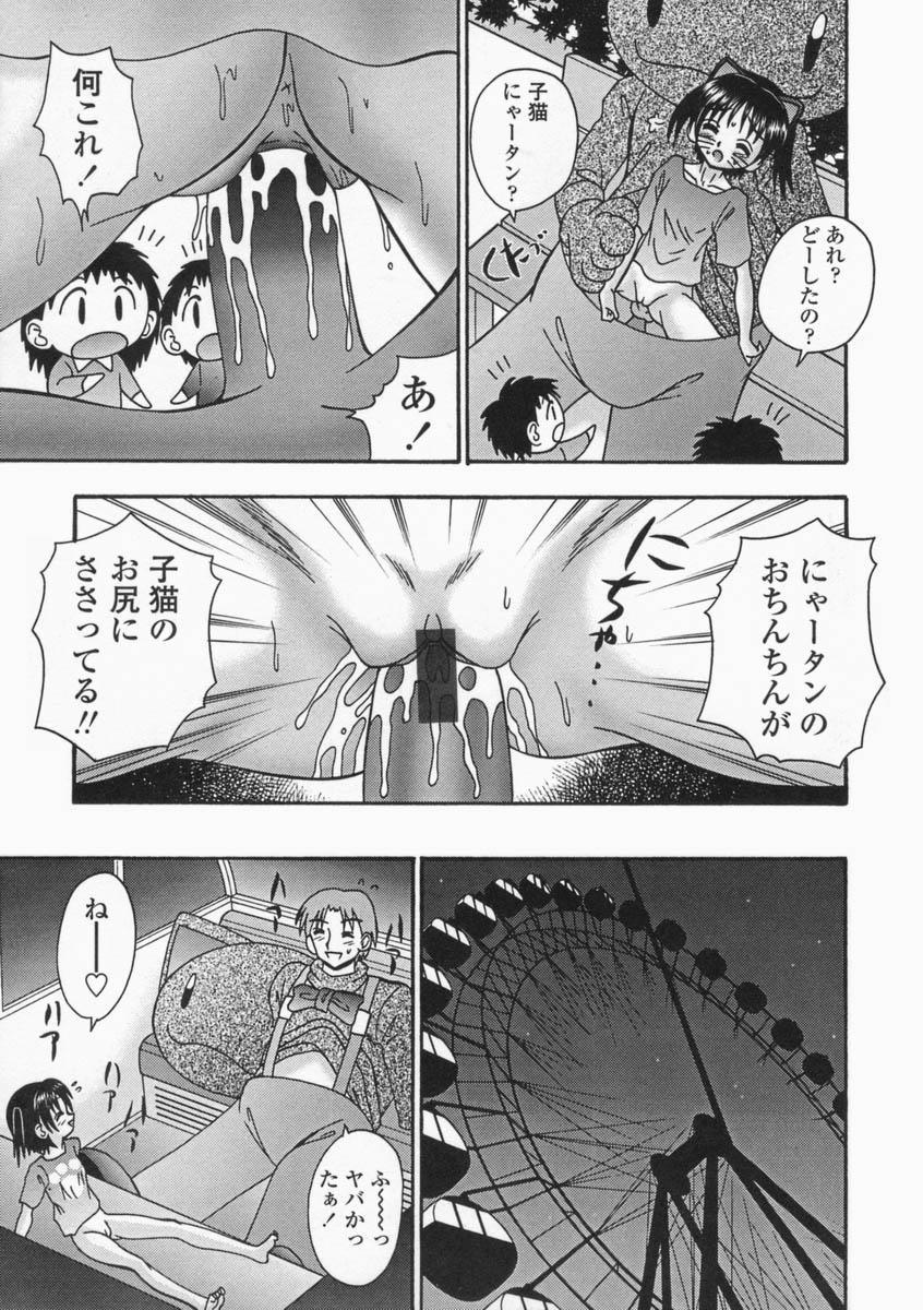 Bubunteki Otonaka Keikaku 46