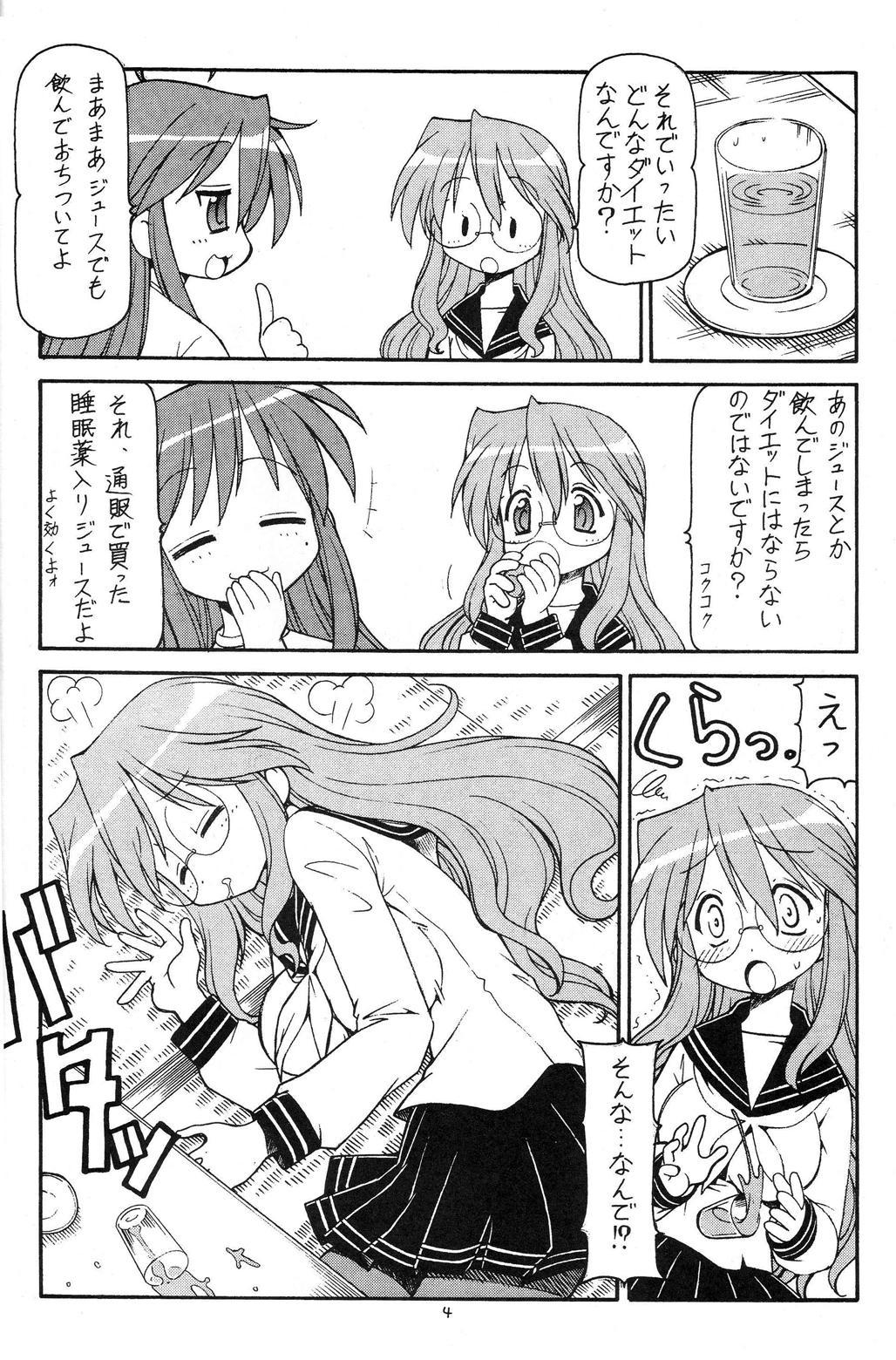 Yatteke! Sailor Fuku 1 4