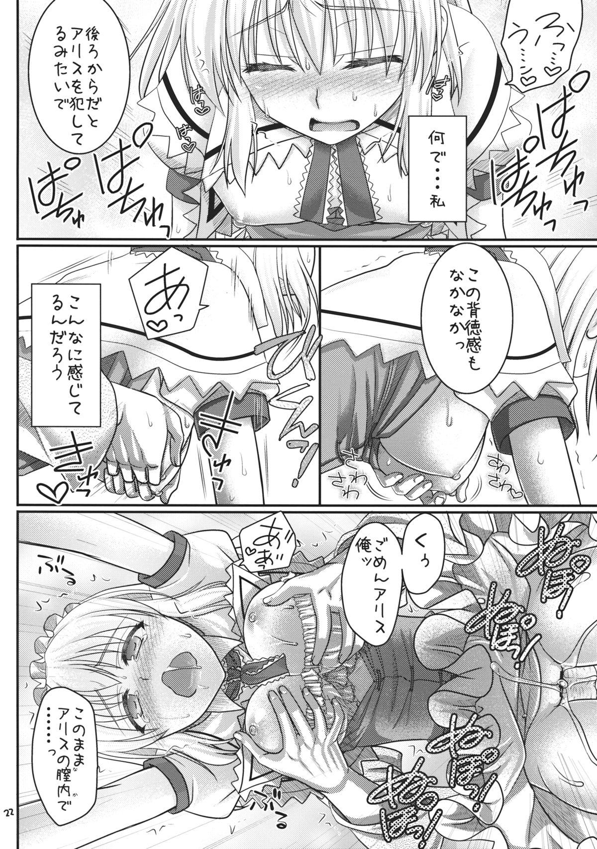 Nanairo to Koibito Play 3 20