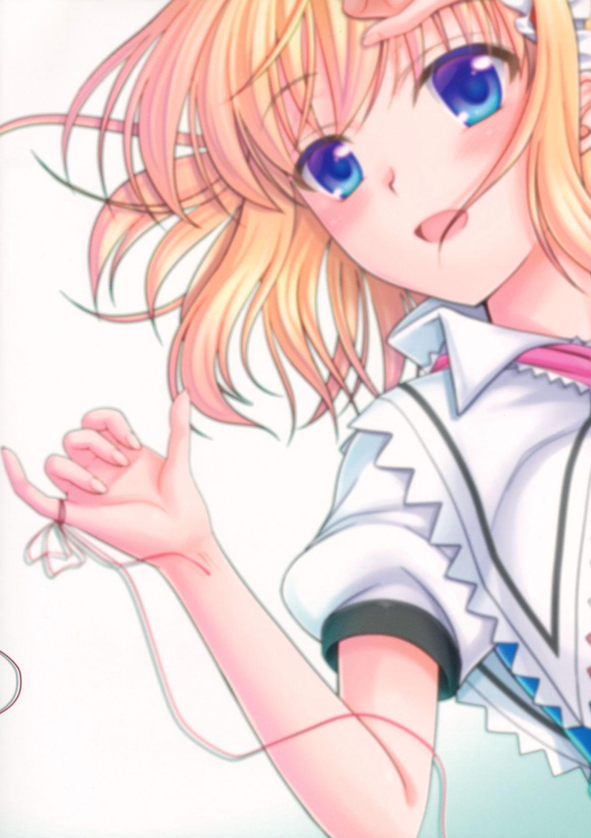 Nanairo to Koibito Play 3 25
