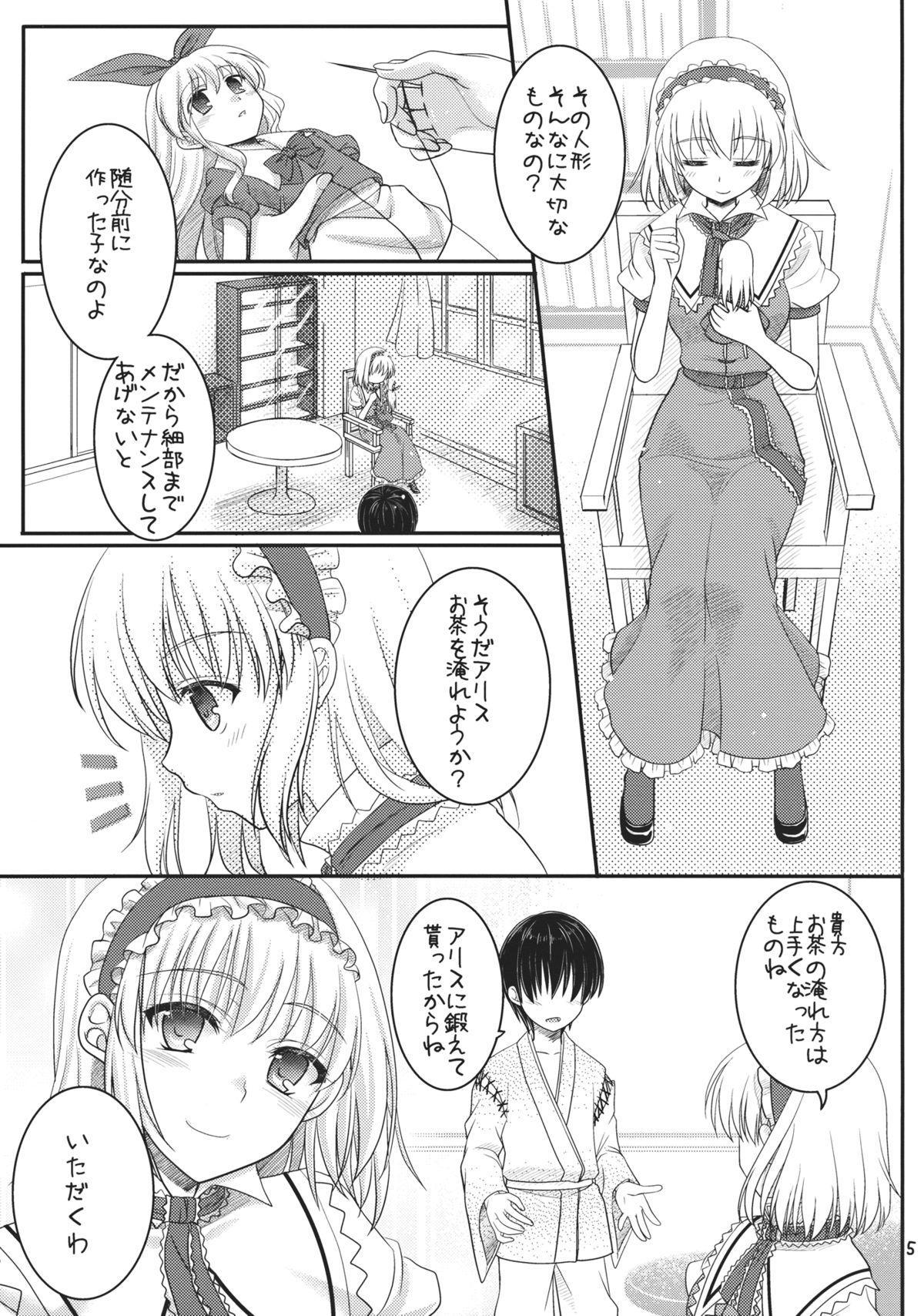 Nanairo to Koibito Play 3 3