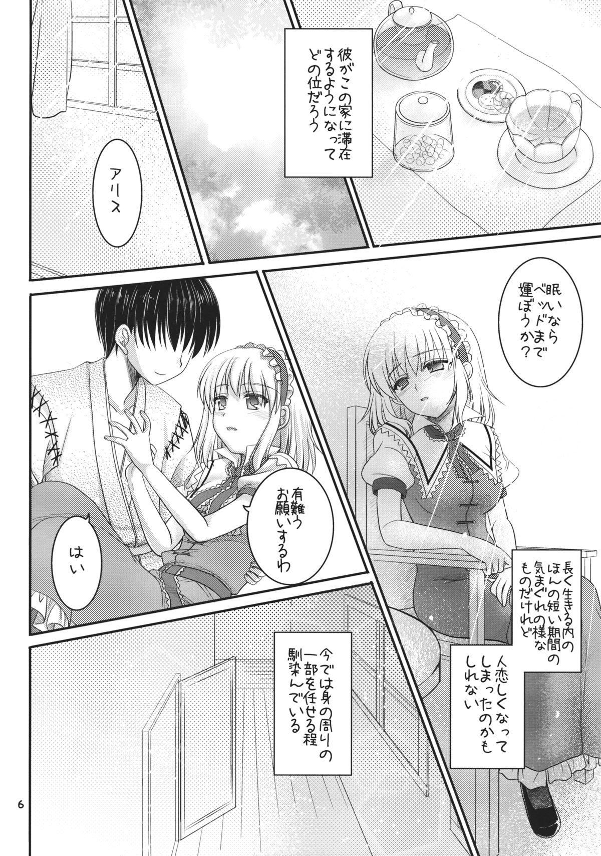 Nanairo to Koibito Play 3 4