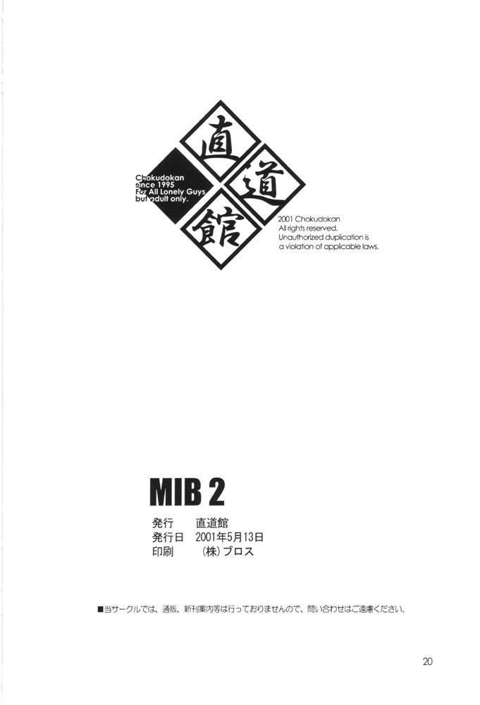 MIB 2 20