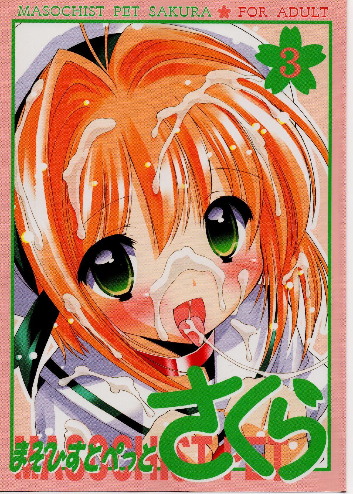 Masochist Pet Sakura 3 0