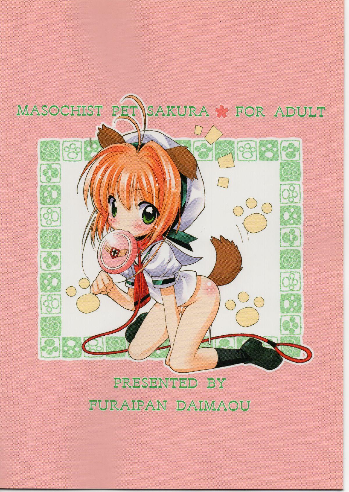 Masochist Pet Sakura 3 17