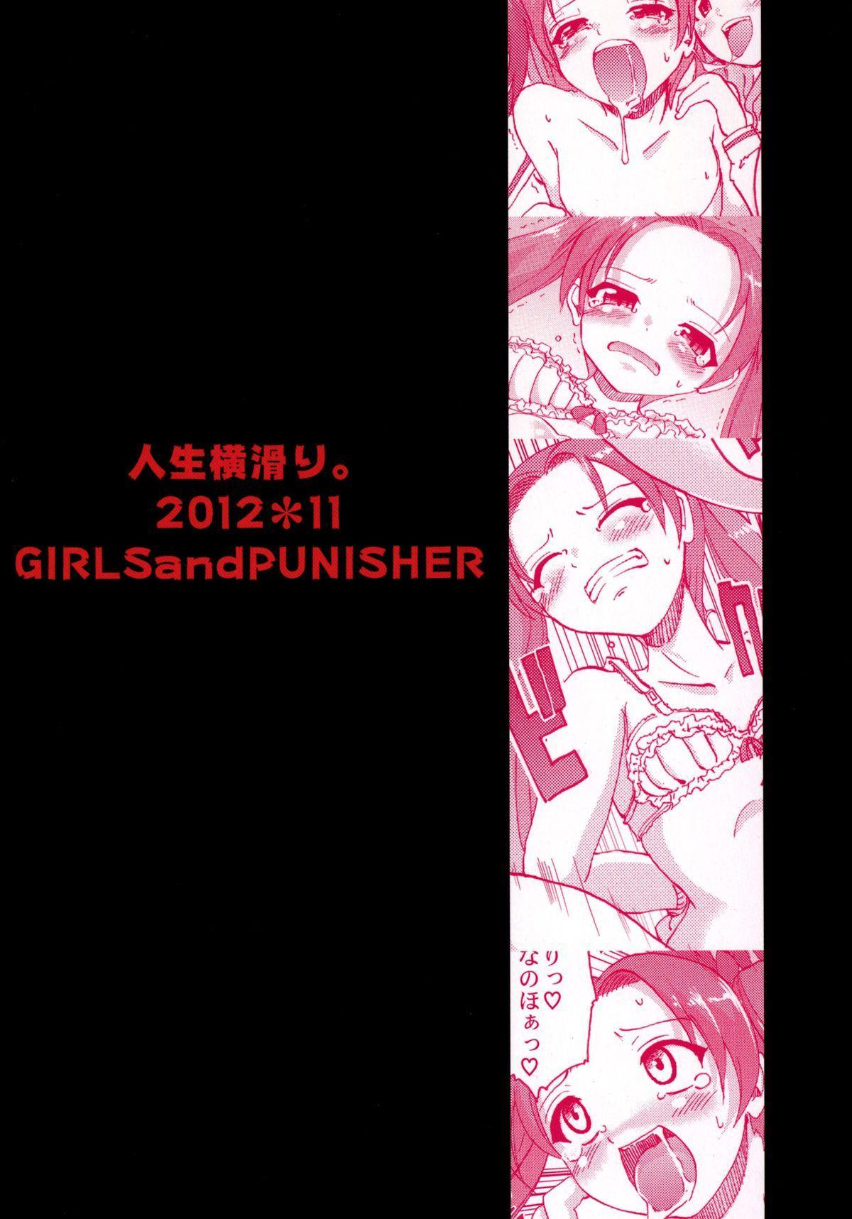 Girls & Punisher 27
