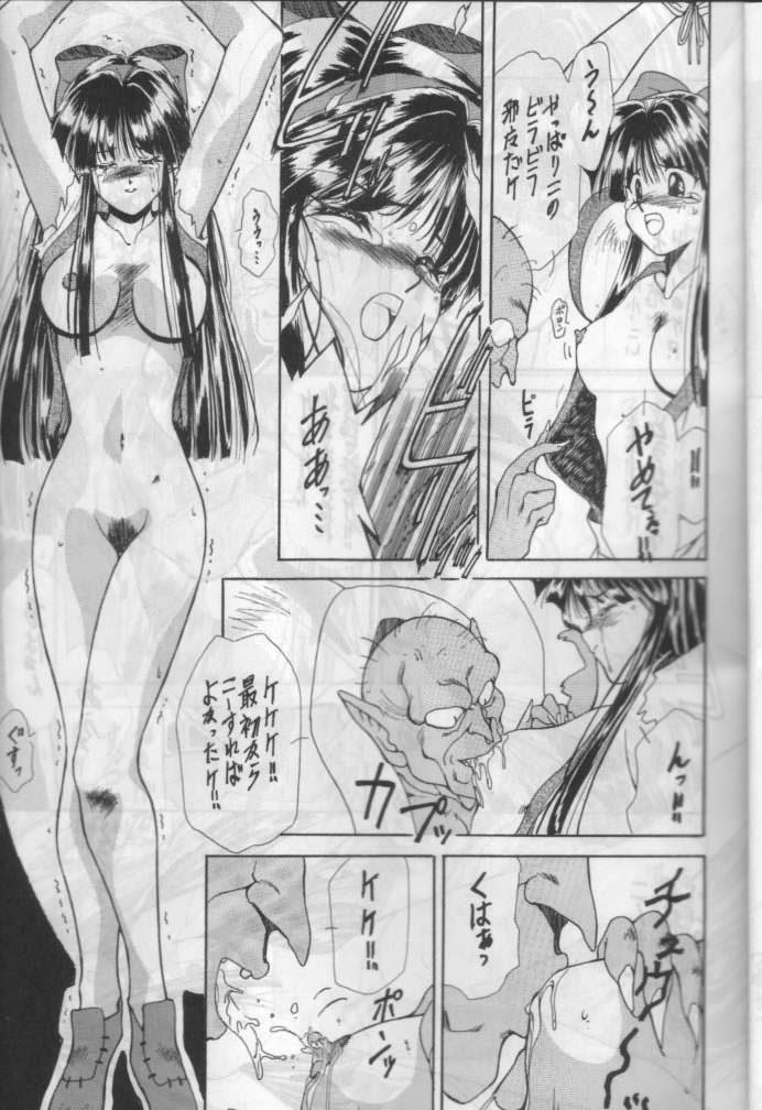 NakoNako 15