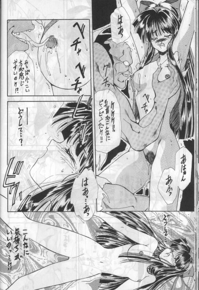 NakoNako 16