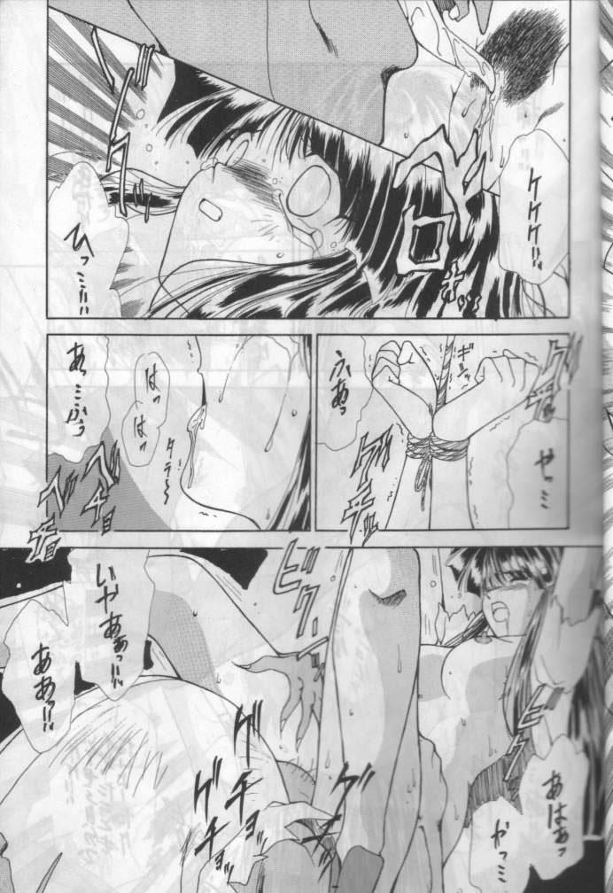 NakoNako 19