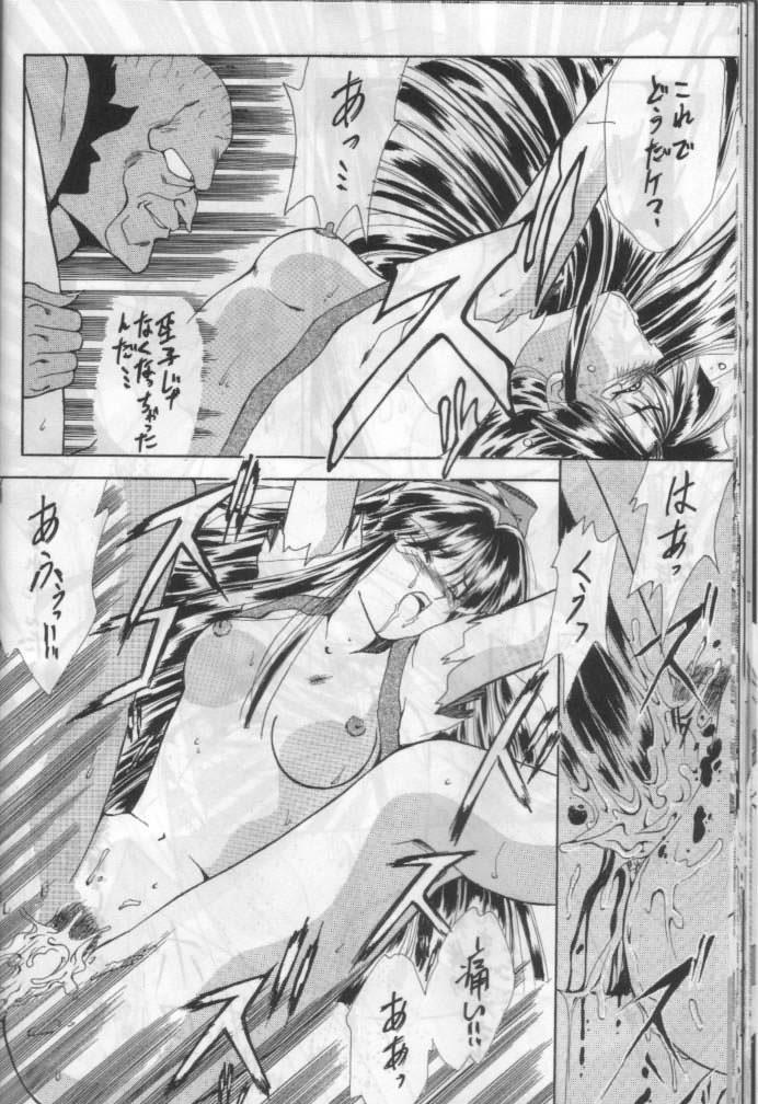 NakoNako 24