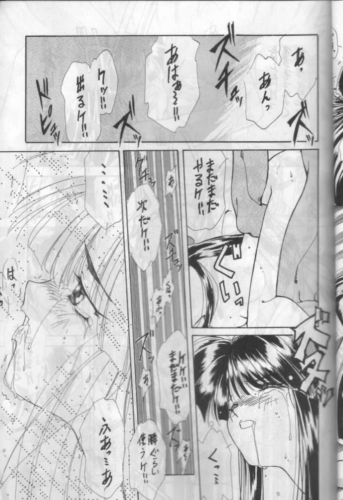 NakoNako 29