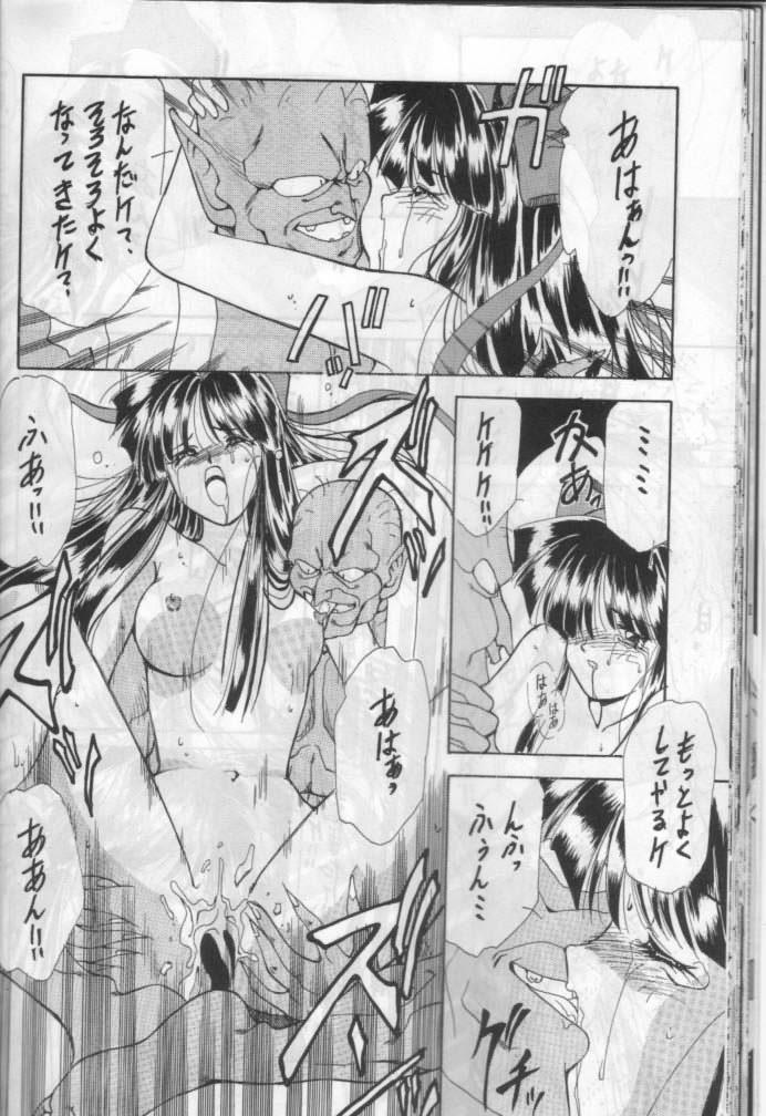 NakoNako 30