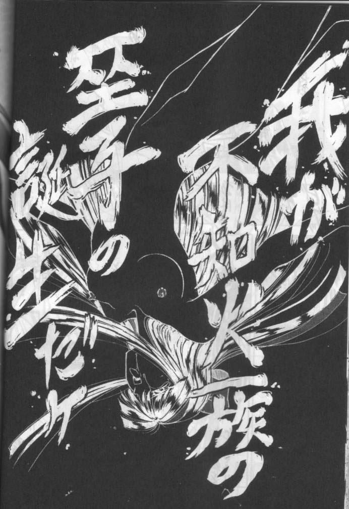 NakoNako 32