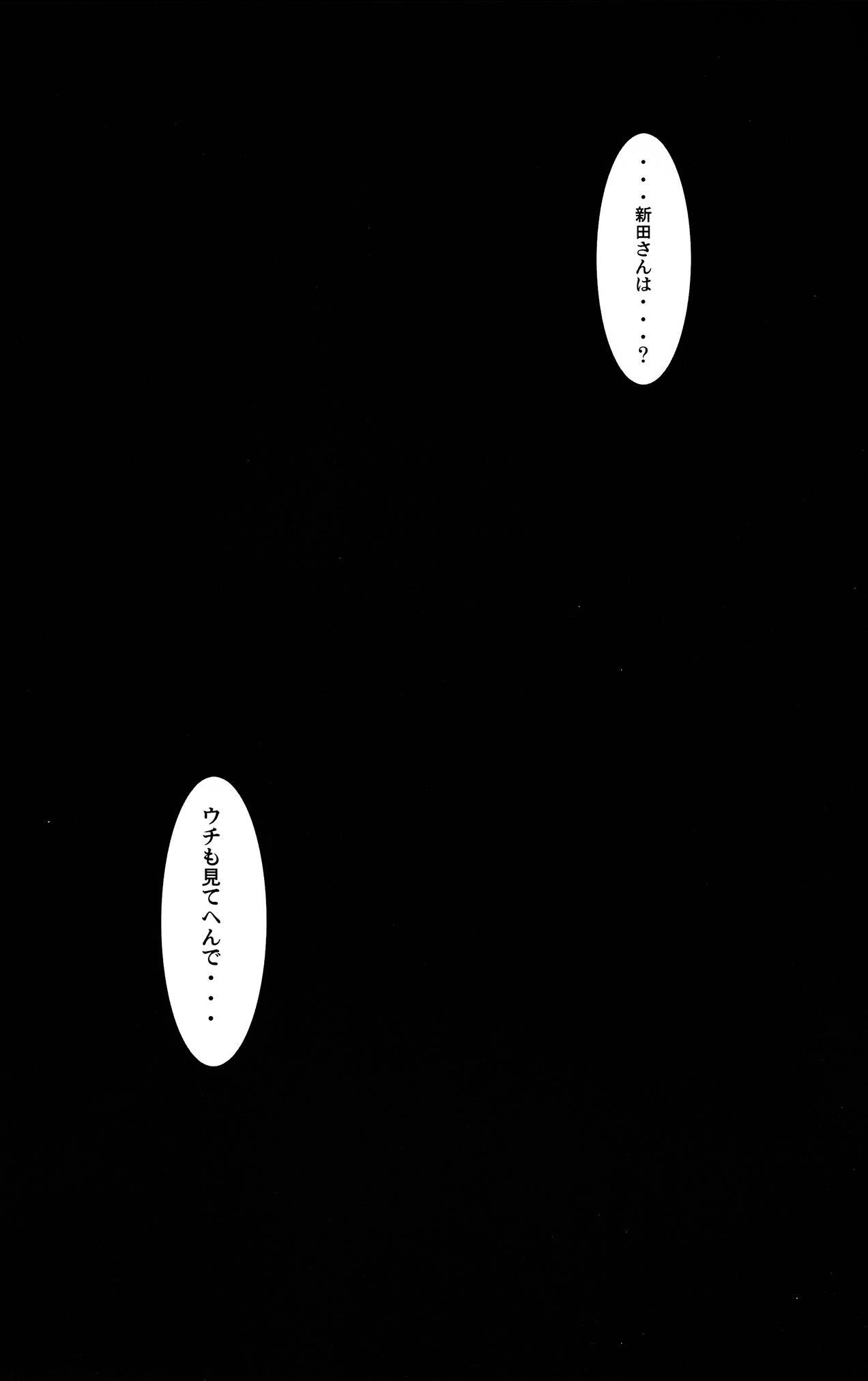 Yoru no Tenshi 22