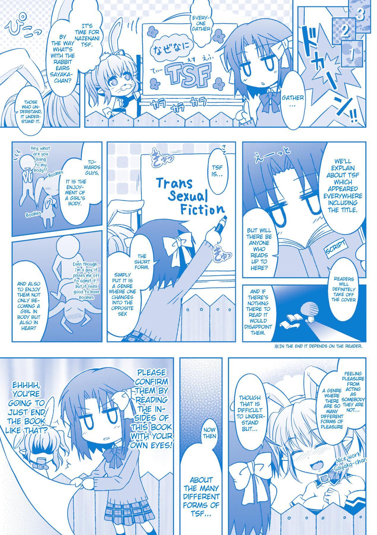 [Taniguchi-san] Girl Play - Trans-Sexual Fiction the Girls Play - ⚤TSF Catalog (English) {doujin-moe.us} 176