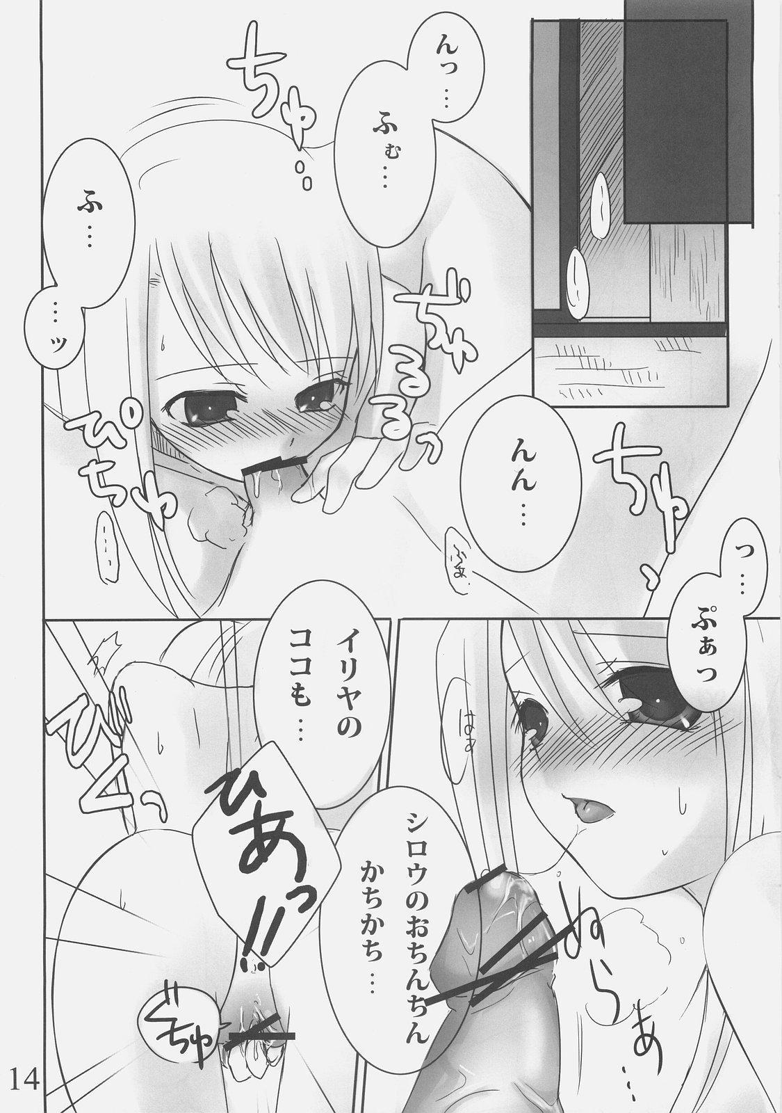 Shiroi Koibito 12