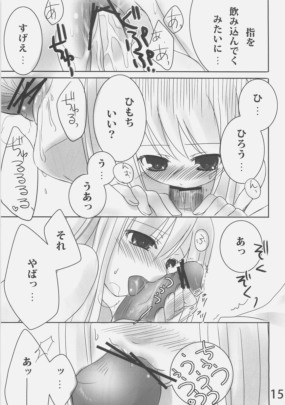 Shiroi Koibito 13