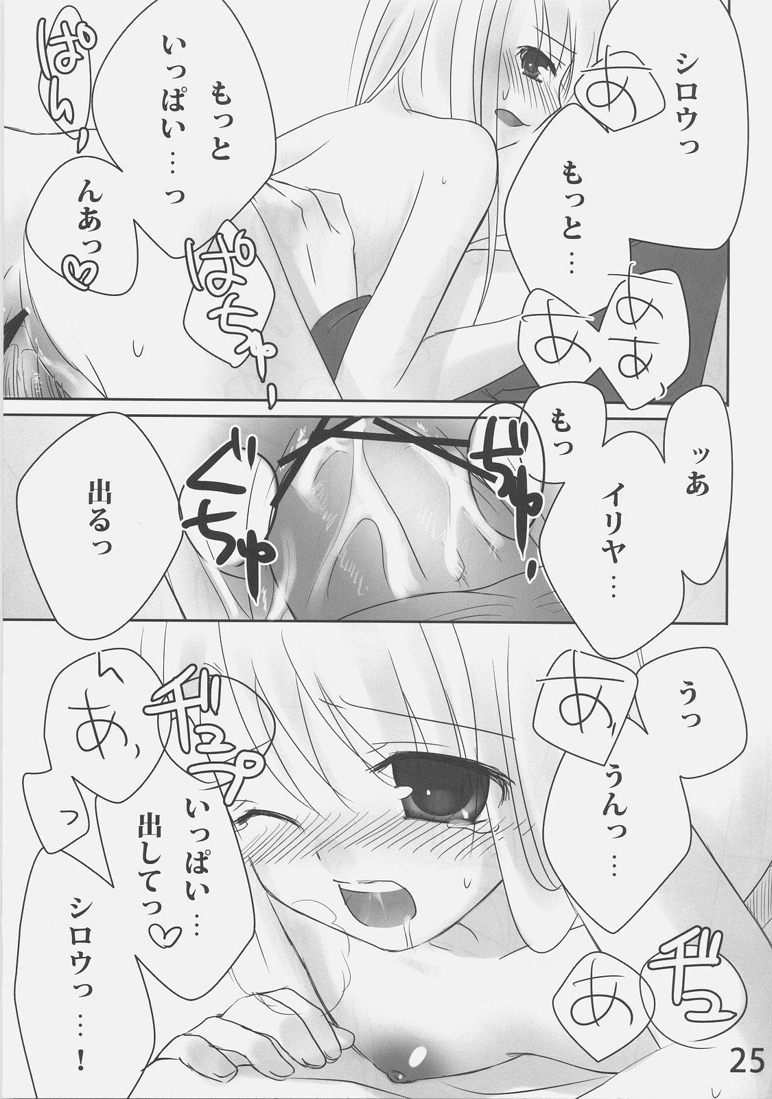 Shiroi Koibito 23