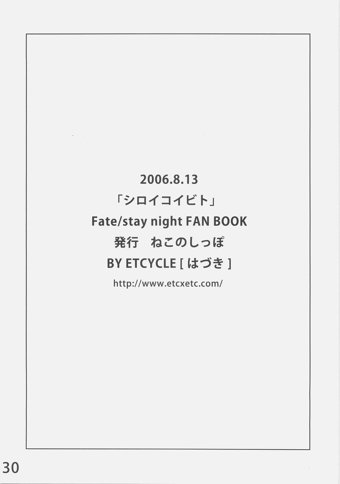 Shiroi Koibito 28