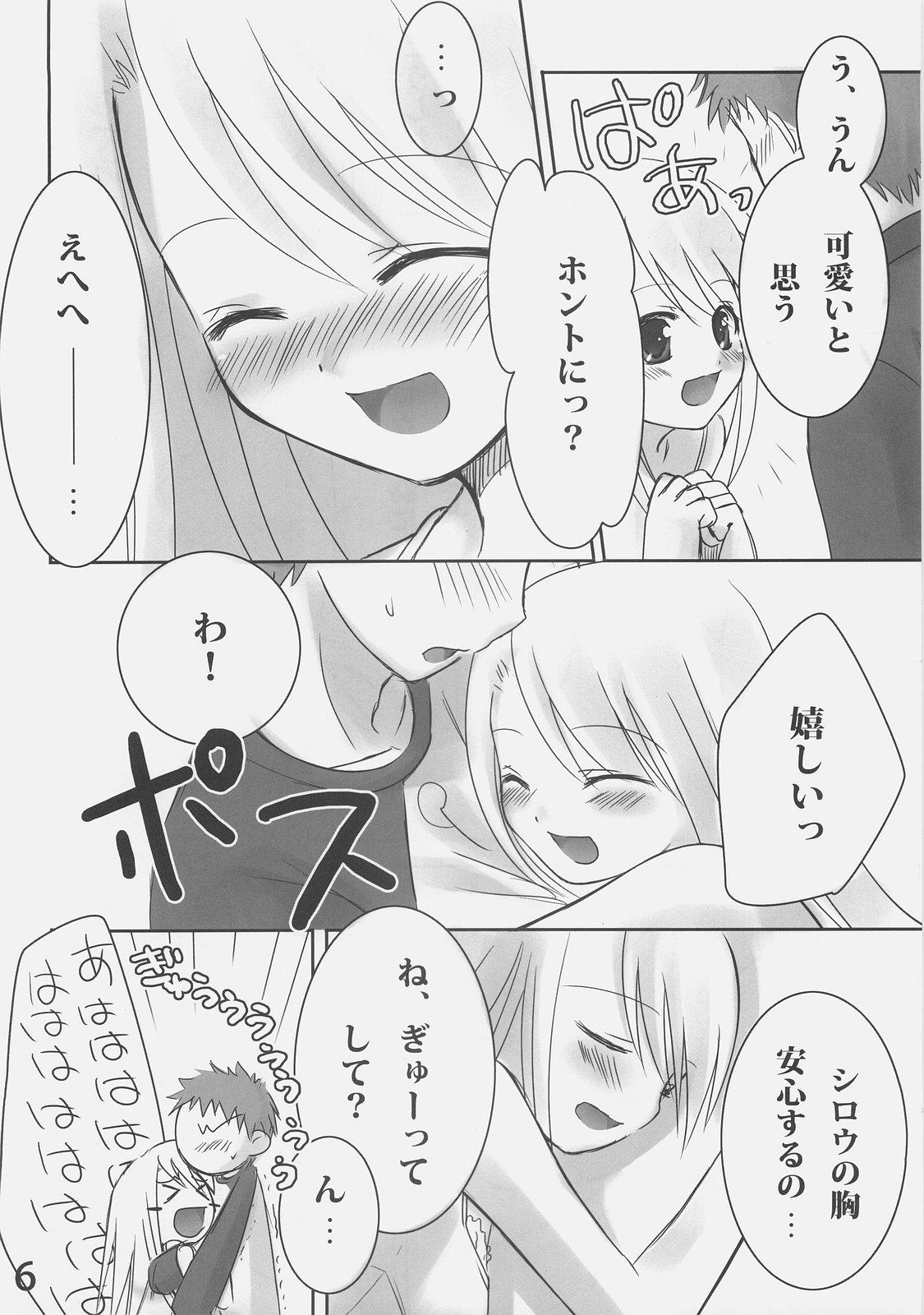 Shiroi Koibito 4