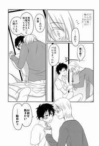 Yopparatta Maou-sama! 9