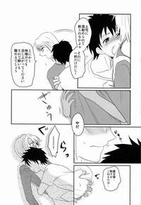 Yopparatta Maou-sama! 3