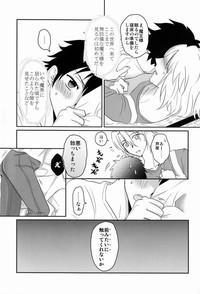 Yopparatta Maou-sama! 5