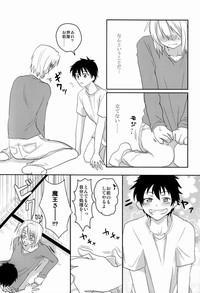 Yopparatta Maou-sama! 7