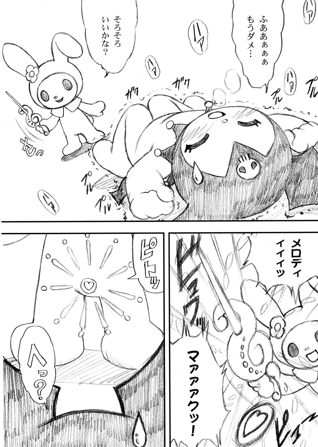 Yorokobi no Kuni vol.06 22