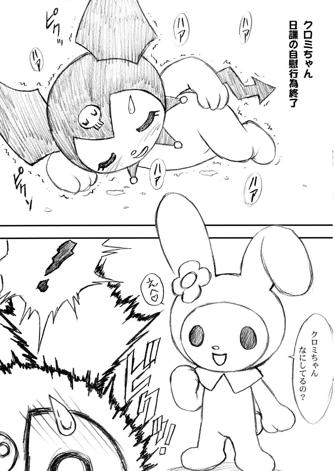 Yorokobi no Kuni vol.06 7