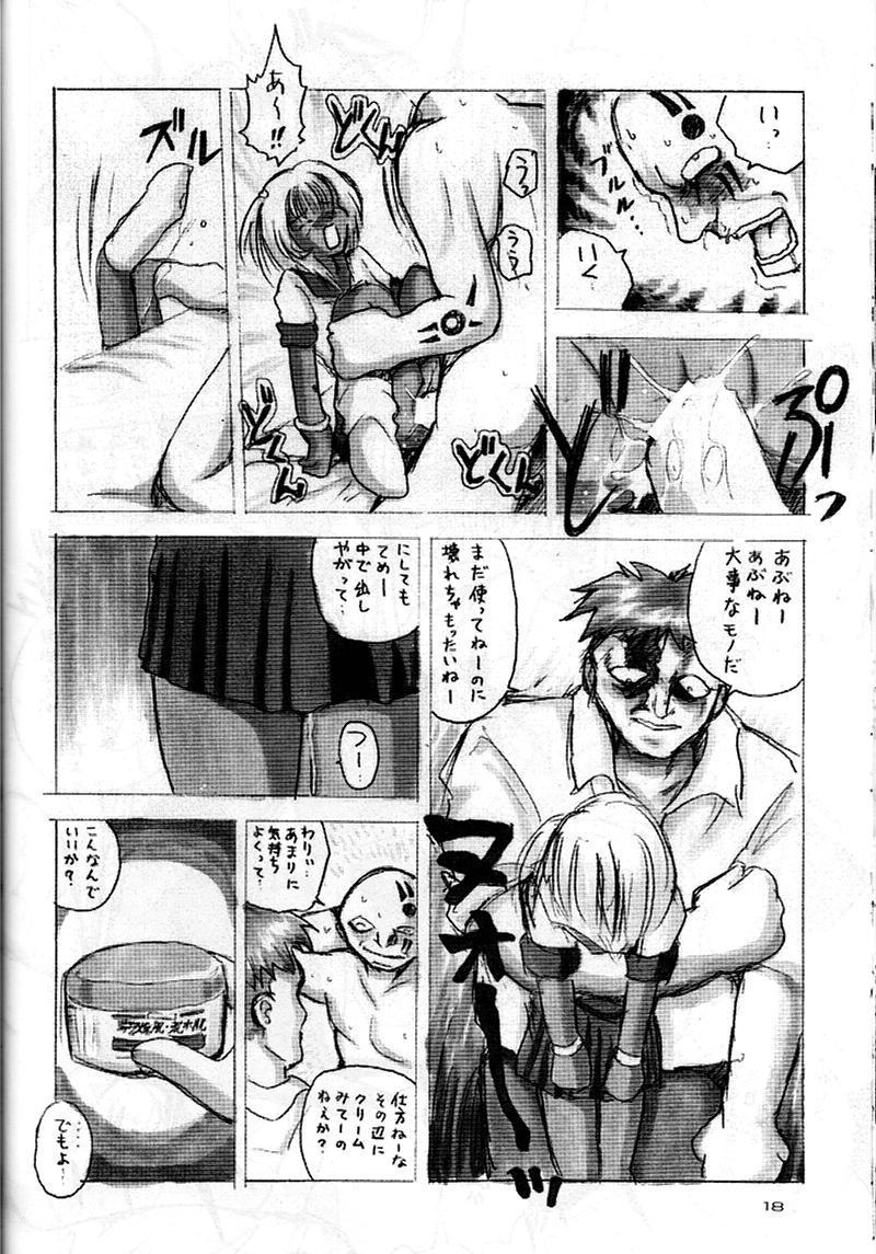 Bishoujo Kankin File 5 17