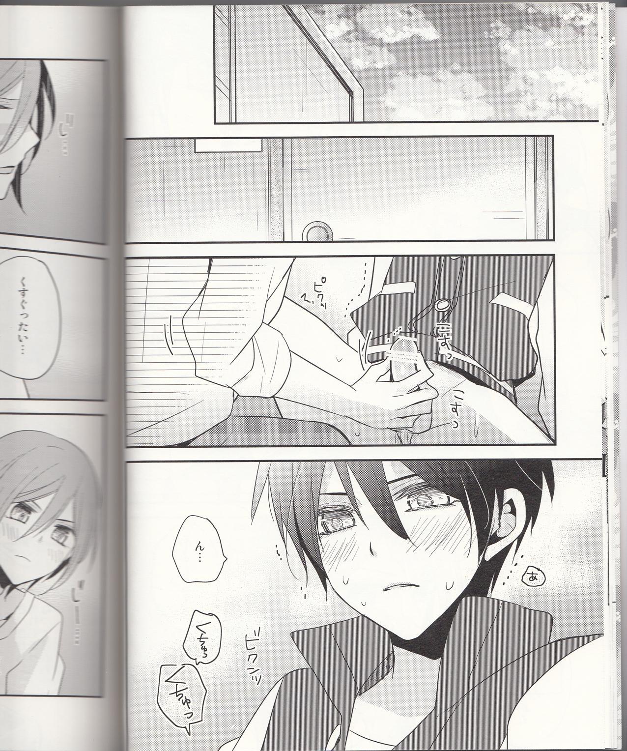secret touch♥ 12
