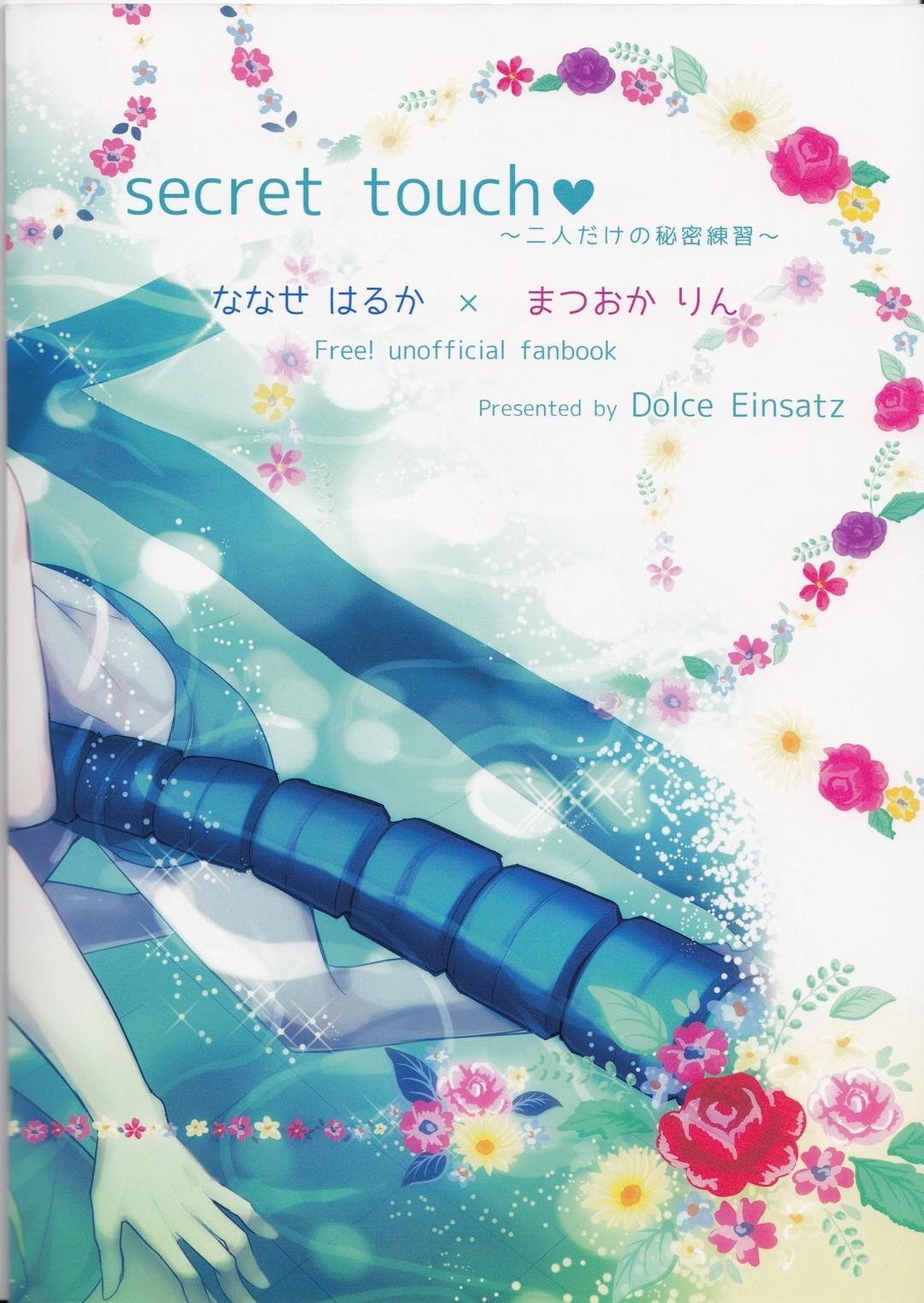 secret touch♥ 28