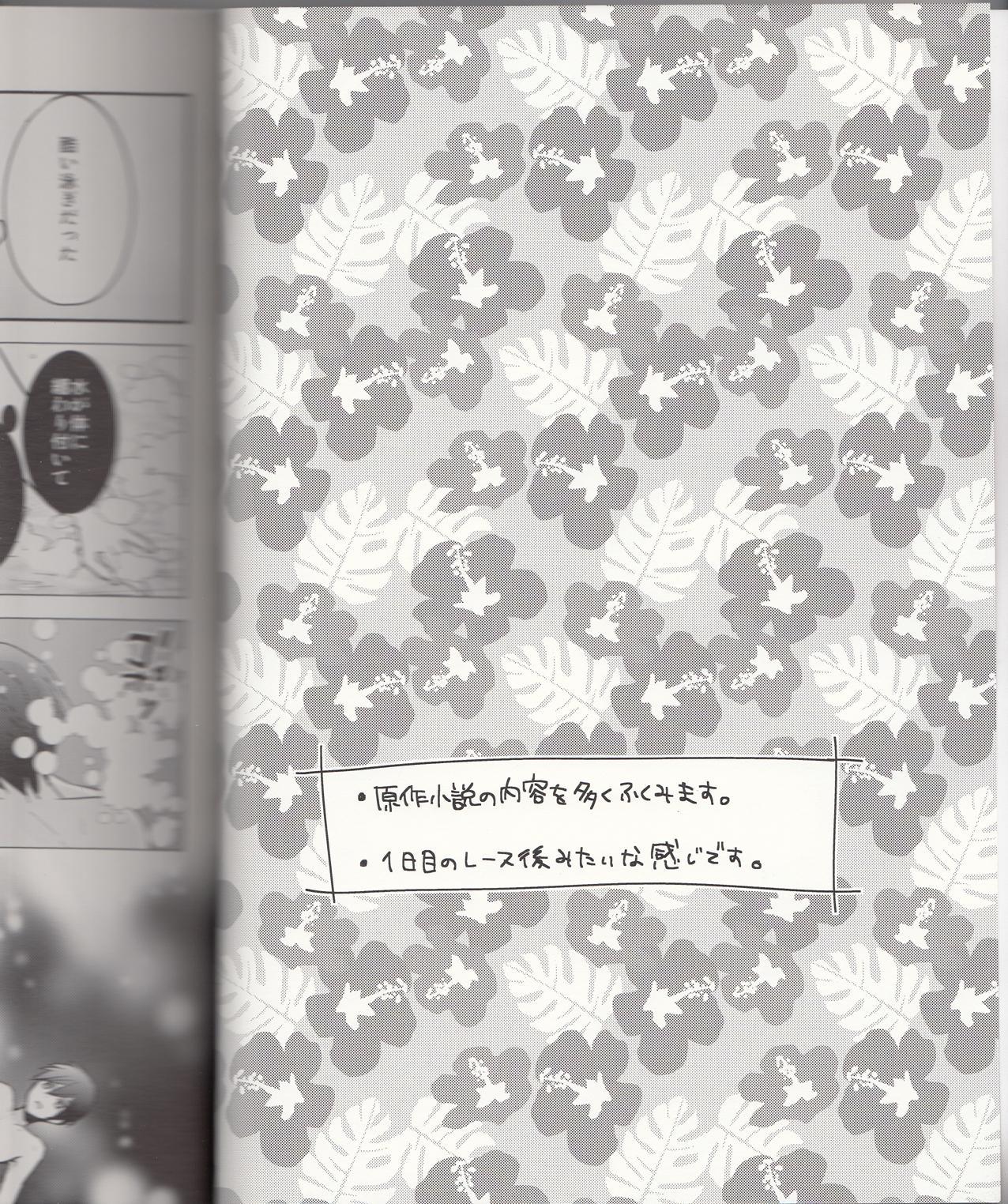 secret touch♥ 2