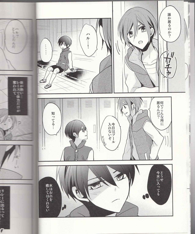 secret touch♥ 6