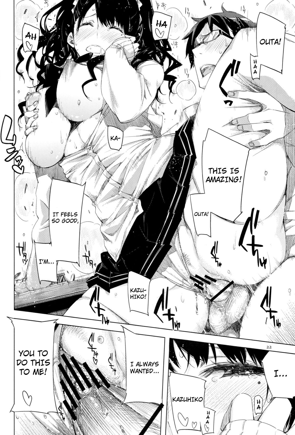ED no Eroi Hon desu. | This is ED's Erotic Book 21