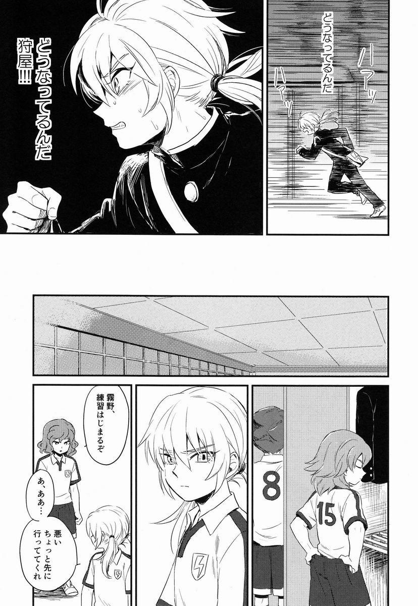 Riho (Ai-Jutsu-Bu) - Itsuwari no Ai de Mitasareru (Inazuma Eleven GO) 11