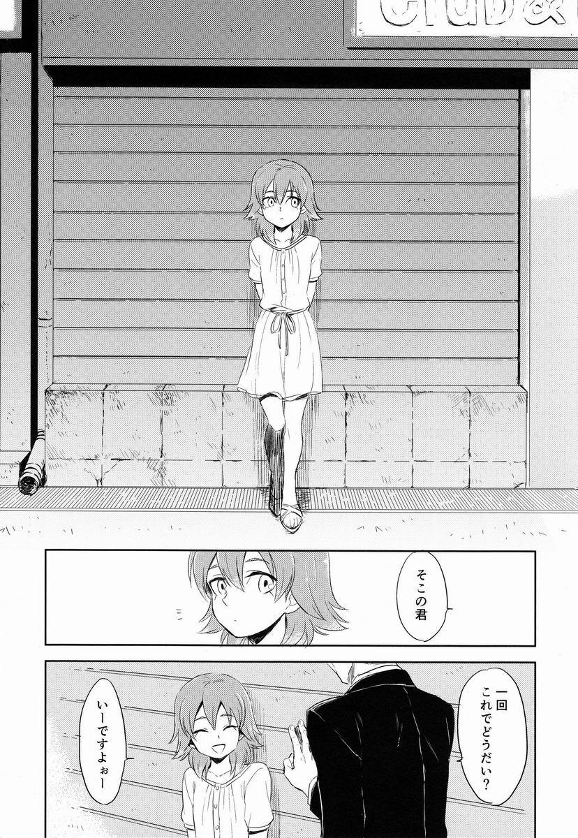 Riho (Ai-Jutsu-Bu) - Itsuwari no Ai de Mitasareru (Inazuma Eleven GO) 3