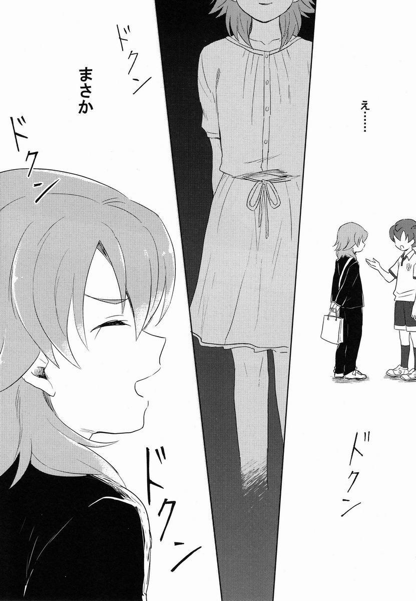 Riho (Ai-Jutsu-Bu) - Itsuwari no Ai de Mitasareru (Inazuma Eleven GO) 47