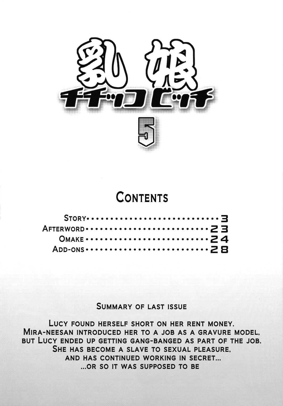 Chichikko Bitch 5 2