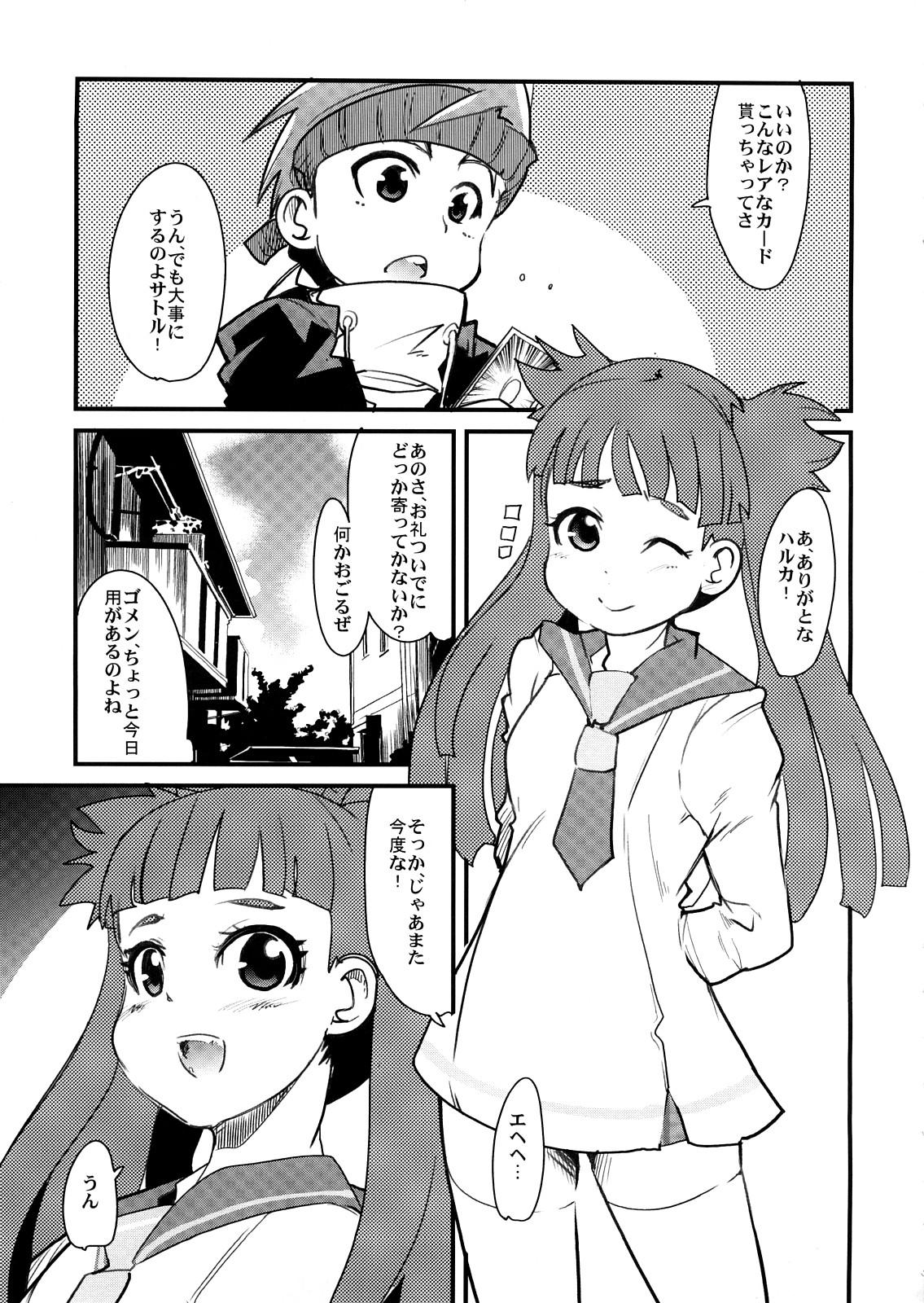 DS tte Omoshiroi Game ga Ookute Suteki 3