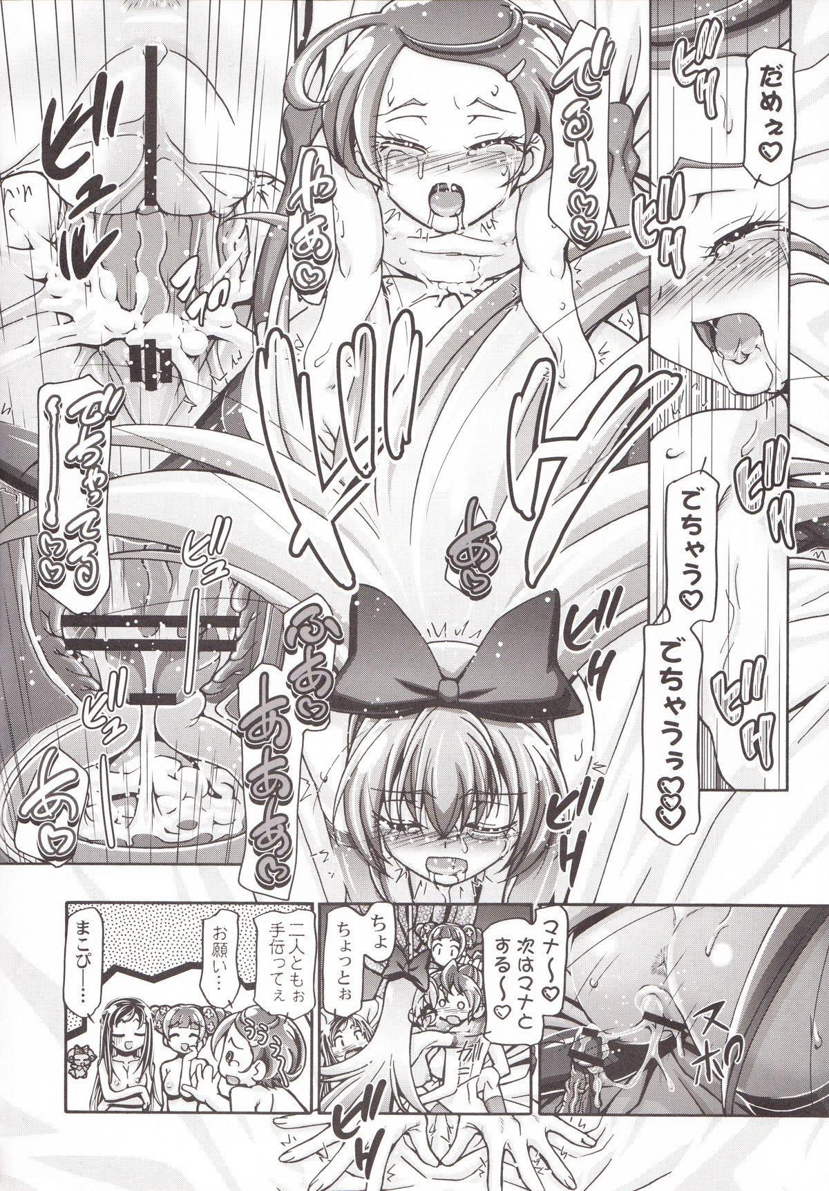 DokiDoki Punicure 2 22