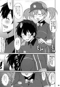 Hagende Chiho-san! 3