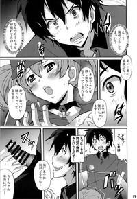 Hagende Chiho-san! 7