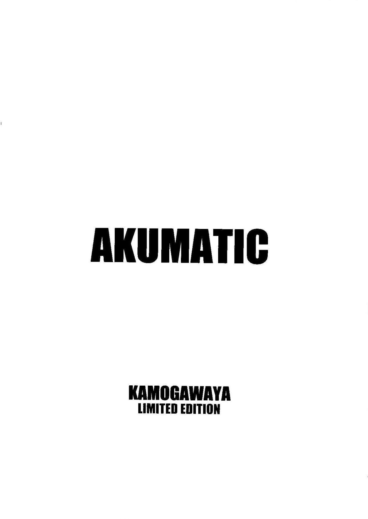 AKUMATIC 10