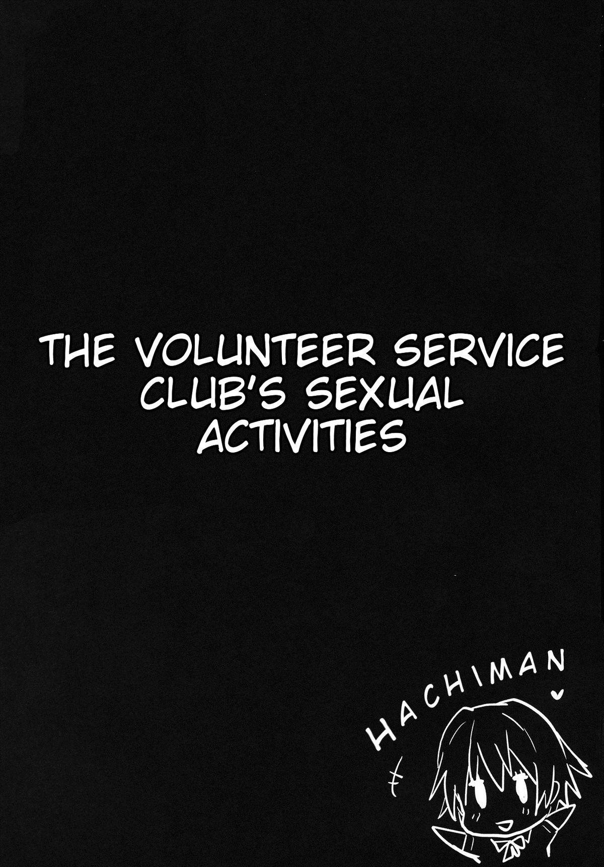 Houshi-bu no Seiteki na Katsudou | The Volunteer Service Club's Sexual Activites 1