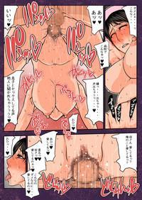 Mitsugetsu Boshi 5