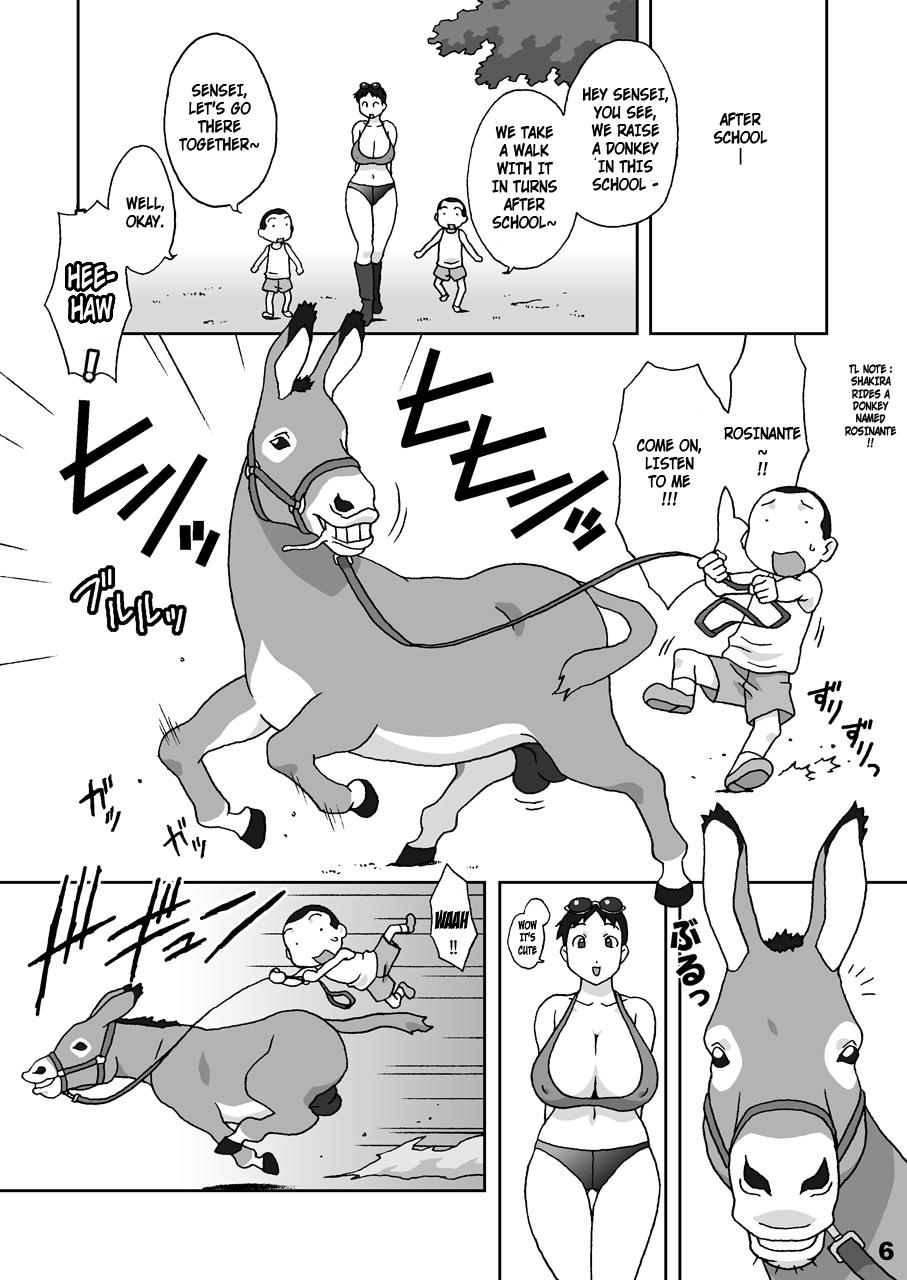 Dokkiri Donkey 5